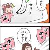 母の理解力の限界