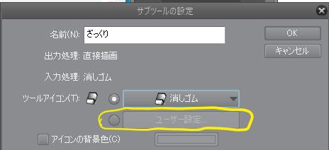 クイックアクセス03