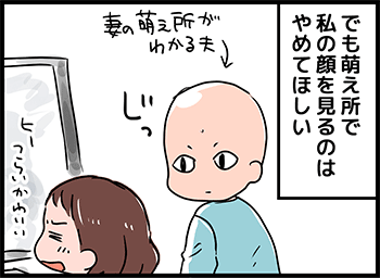 151201-2